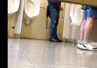 Spy Toilet Portuguese 1